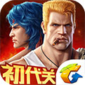 Garena魂斗罗归来iOS版下载