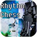 节奏象棋单机版下载