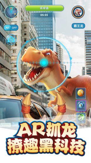 我的恐龙截图