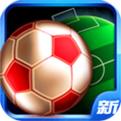 足球先生安卓版下载