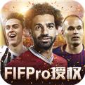 足球梦之队iOS版下载