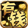 富豪崛起iOS版下载
