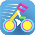 极品单车iOS版下载