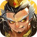 萌战三国志iOS版下载
