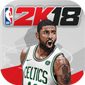 NBA2K18iPhone版下载