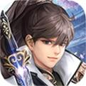 仙侠六道iOS版下载