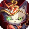 狩猎吧喵人iOS版下载