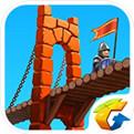 桥梁构造师中世纪iOS版下载