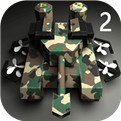 变形坦克2安卓版下载