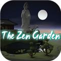 禅宗花园iOS版下载
