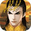 皇帝成長計劃2安卓版下載