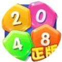 2048六角消除
