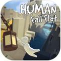 humanfallflat手机版