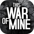 这是我的战争完整版最新下载
