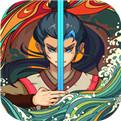 奇想江湖iOS版下载