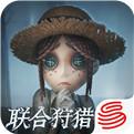 第五人格电脑版中文版下载