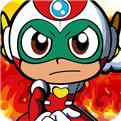 开心超人苹果版下载