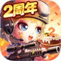弹弹岛2安卓版下载