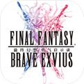 最终幻想:勇气启示录公测版下载