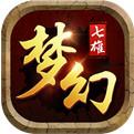 梦幻七雄iOS版下载