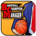 篮球经理安卓版下载