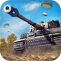 坦克雄心内测版下载