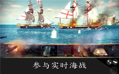 刺客信条:海盗奇航截图