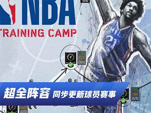 NBA LIVE Mobile截圖