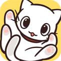 饲养猫咪游戏图片