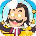 金币大富翁iOS版下载
