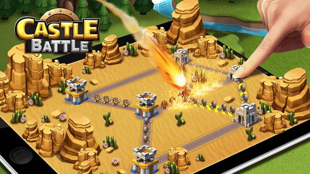 城堡守卫战截图