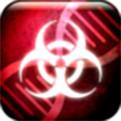 最新病毒模拟器手机版下载