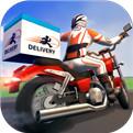 快递摩托车安卓版下载