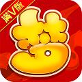 夢回仙游滿V版iOS版下載