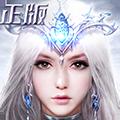 最新奇迹手游bt版iOS版下载