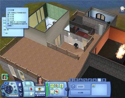 模拟人生6