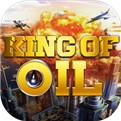 石油冲突安卓版下载