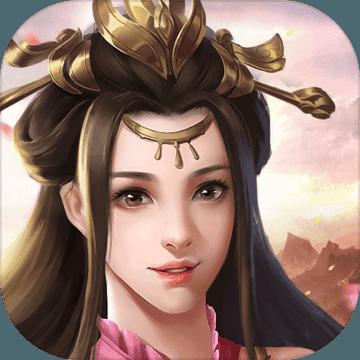 烽火中原iOS版下载
