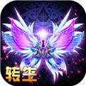 神途1.80火龙版安卓版下载