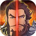 策魂三国iOS版下载