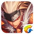 DNF手游版iOS下载