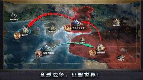 王者英雄之帝国战争