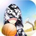 篮球世界iOS版下载