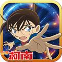 名侦探柯南纯黑的噩梦iOS版下载