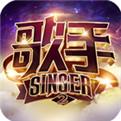 我是歌手2安卓版下载
