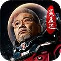 星际舰队公测版下载
