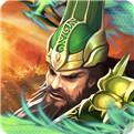真假英雄iOS版下载