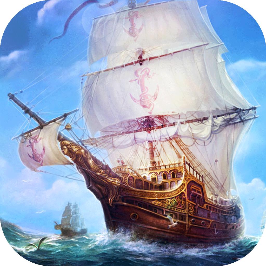 超级大航海