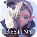 Destiny官网下载