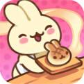 兔兔包中文版下载